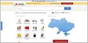 Разместить объявление на сландо украина падать объявление на продажу участка в крыму