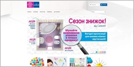 Интернет-магазин косметики \