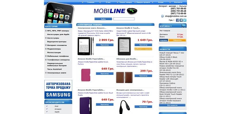Мобайл Интернет Магазин Минск