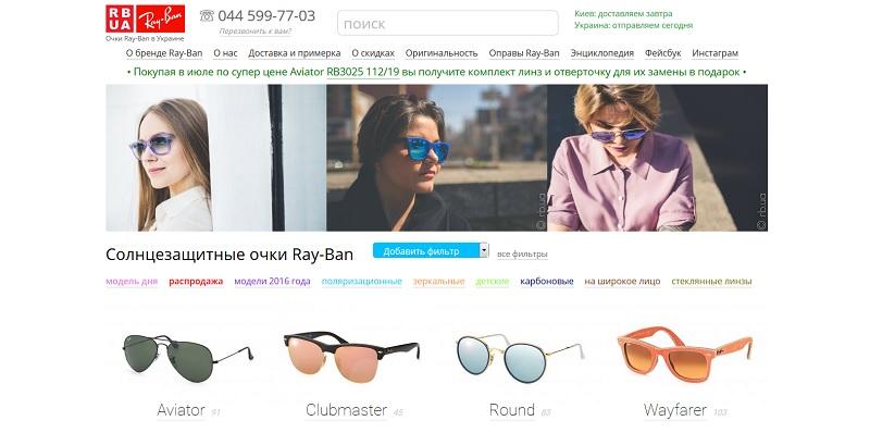Круглые очки солнцезащитные женские с чем носить