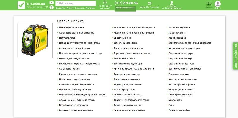 агроуспех семена официальный сайт интернет магазин