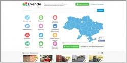 Подать Объявление Знакомства Украина